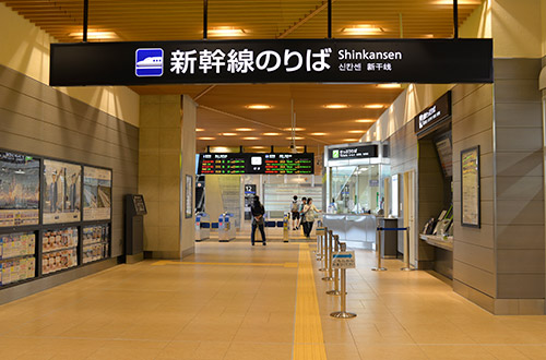 新幹線改札前