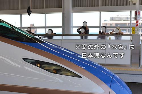 はくたかと糸魚川駅と日本海。