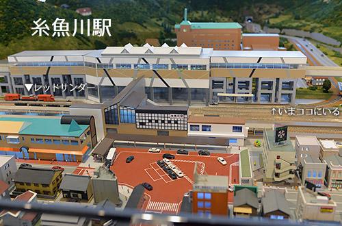 糸魚川駅ジオラマ