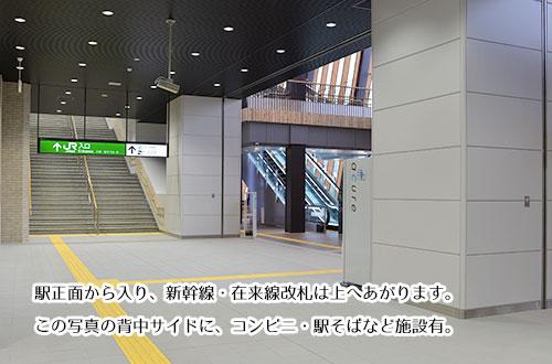 飯山駅に入ってすぐ