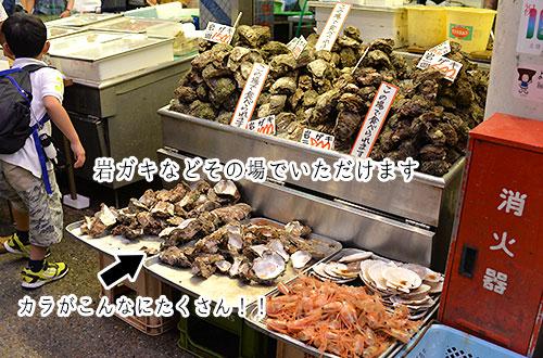 近江町の魚屋で岩ガキとボタンエビを