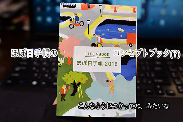 20151117-05