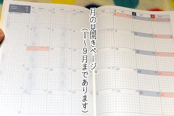 20151117-09-02