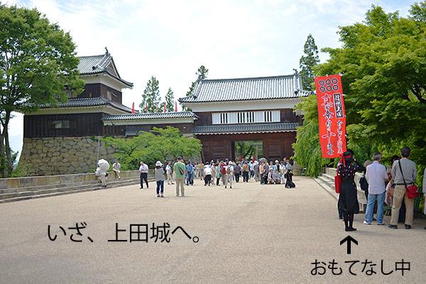 20160606-07