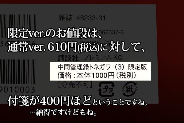 20160829-03