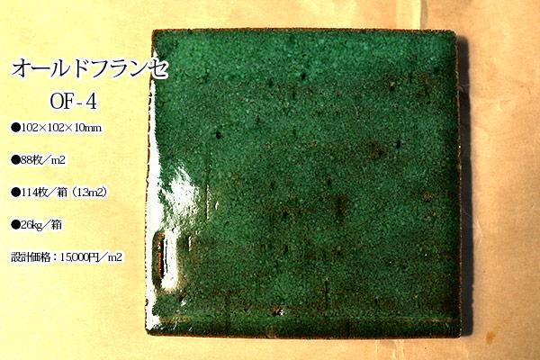 20161206-01hirata-of04