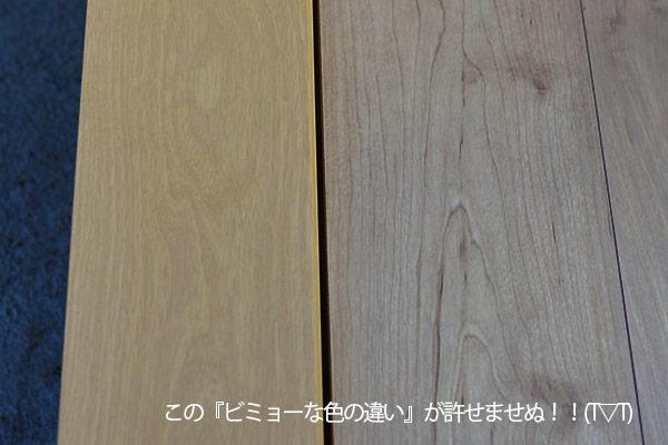 20161206-03kama