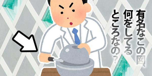 【ザックリ解説💡】デーモンコアの図ってドライバーで何をしてるの?【じつは怖い話】 , kakkon.net