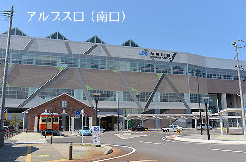 糸魚川駅の南口