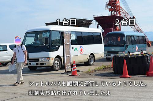 直江津駅へのシャトルバス。30分間隔