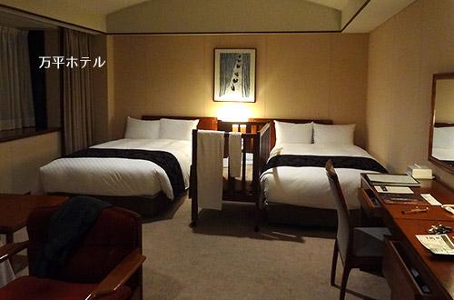 軽井沢 万平ホテルに用意されたベビーベットのある風景