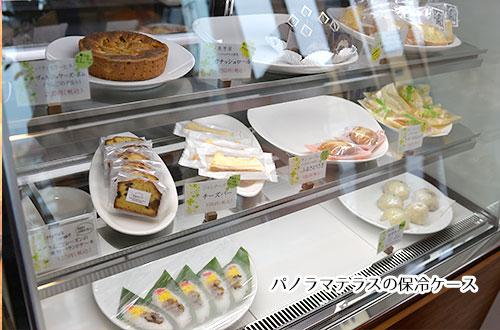 飯山駅のパノラマテラス保冷ケース
