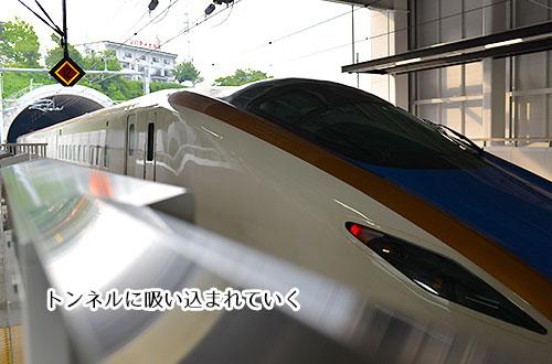 飯山駅のトンネルに消えていくE7