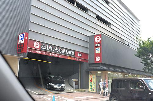 近江町いちば館駐車場