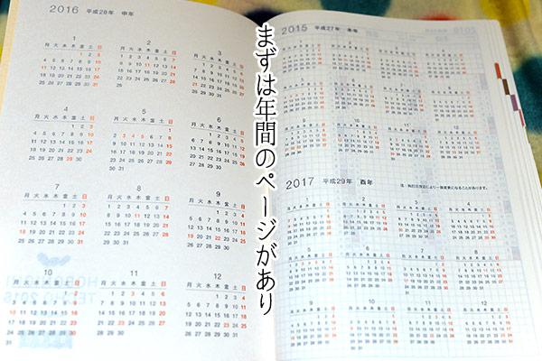 20151117-09
