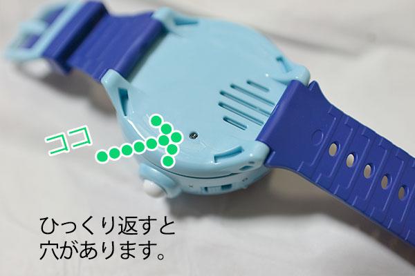 妖怪ウォッチ DX妖怪ウォッチU 進化キット★工程01