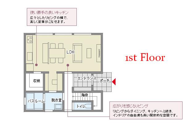 20160901-map01