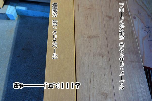 20161206-02kama