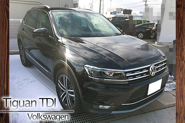 VolkswagenのTiguan TDI